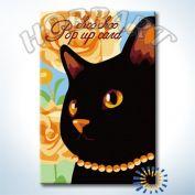 "Картина по номерам ""Королевский кот"""